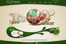 济南水果专卖企业网站建设案例