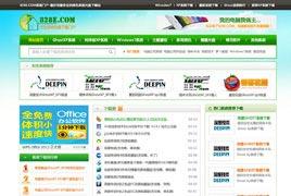 济南系统光盘门户网站建设案例