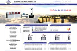 济南机械设备企业网站建设案例