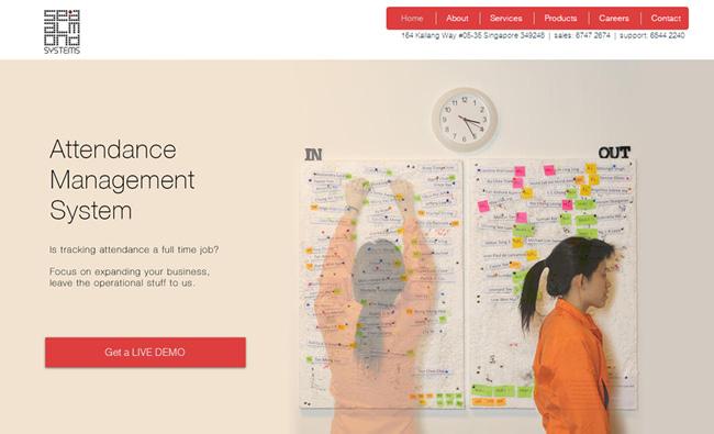 网页设计要突出视觉层次感