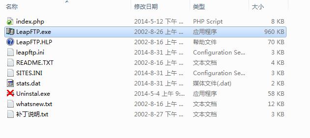 解压LeapFTP列表