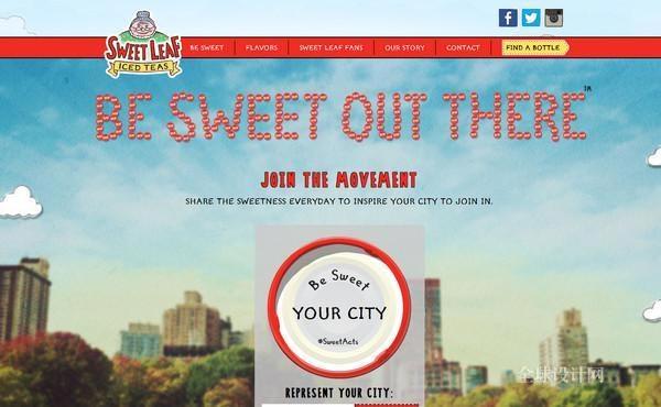 以城市为视觉核心的网页设计