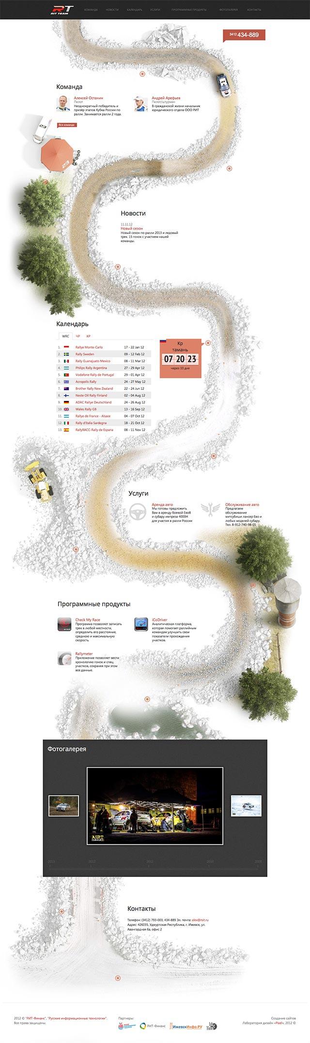 网站设计提升用户体验案例8.jpg