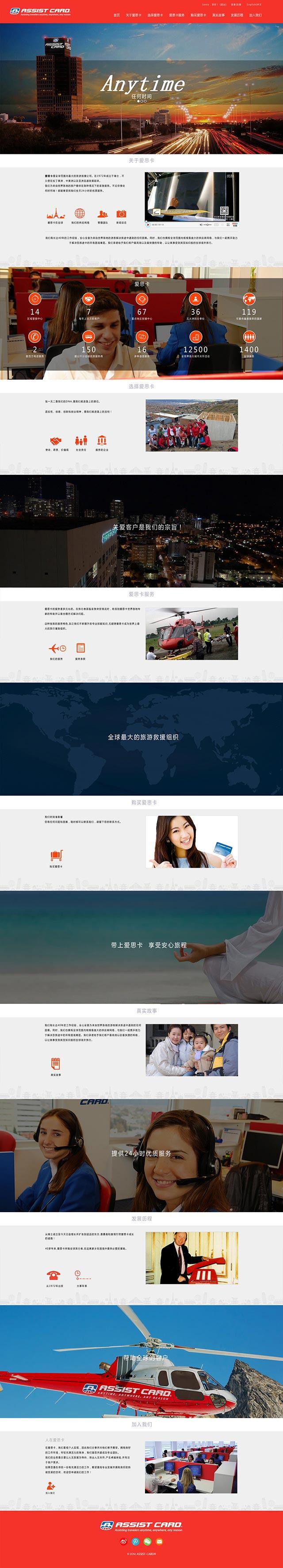 网站设计提升用户体验案例1.jpg