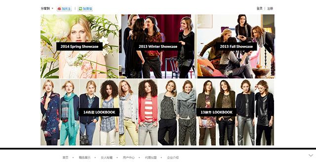 网站设计提升用户体验案例3.png